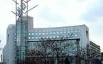 """Cinéma """"Grand Ecran-Italie"""" : projection trouble à la mairie de Paris"""