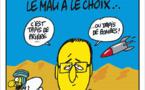 François Hollande et les infortunes de l'unité nationale